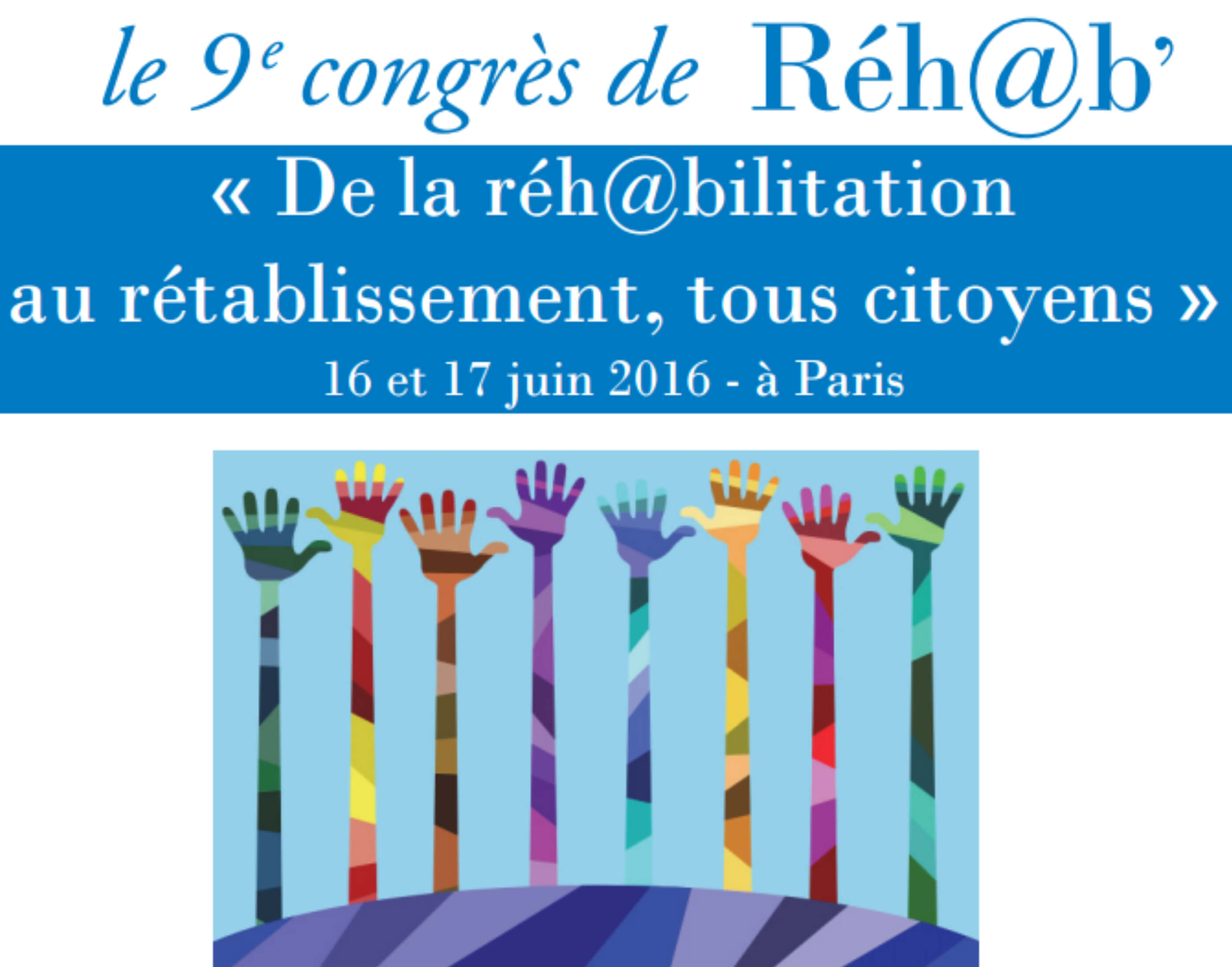 Appel a communication-15-16-17juin2016-Rehab